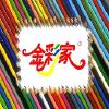 供应水性环保木器漆铅笔漆工艺品漆玩具漆 防潮防水 大量批发feflaewafe