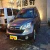 【福州汽车租赁】【福州租车】【旅游租车】