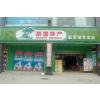 供应南国食品加盟|招商,中国休闲食品第一品牌南国食品加盟