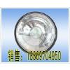 供应 矿用隔爆型LED架线机车灯,防爆电机车灯