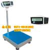 供应TCS电子称/电子台秤/电子技术秤/电子计价秤/落地地上衡500kg