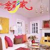 纳米抗菌除甲醛净味内墙工程涂料 环保装饰乳胶漆批发feflaewafe