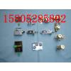 供应 21JS、22JS、23JS、24JS程序锁