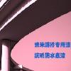 抗碱封闭底漆 路桥楼房建筑墙壁涂料专用抗碱底漆 批发feflaewafe