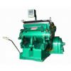 供应ML1100/1200压痕机(啤机)