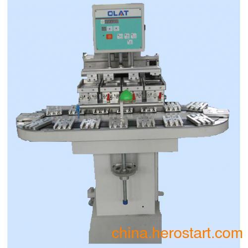 供应各种型号移印机