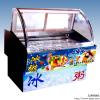 供应天津冰粥机最新信息|夏天冰粥机|火爆食品设备