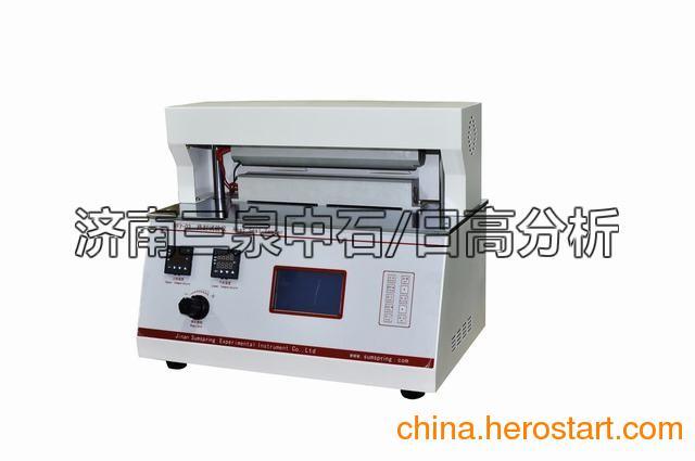 供应三泉中石RFY-03塑料软包装热封强度试验机