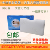 供应多种颈椎保健枕头药枕记忆棉枕头批发零售代加工