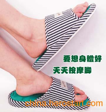 供应足神磁疗穴位按摩拖鞋