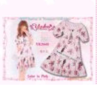供应批发市场特供-新款 韩版带圆环连衣裙式小洋装 伊可