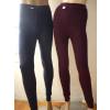 供应大量低价促销厂家批发OEM贴牌加工托玛琳磁疗羊毛裤