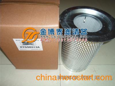 金博泰供应-XYGSE013A锡压空压机油气分离器