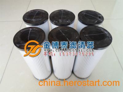 金博泰供应贺德克0300RK010BN3HC高压滤芯