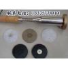 供应圆盘电烙铁,热熔垫片,电烙铁,隧道爬焊机,热风焊枪