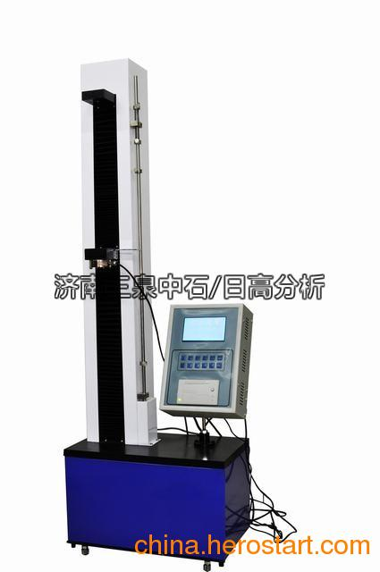 供应高质量的纸张抗张强度试验机(恒速拉伸法)三泉中石 DLS-03