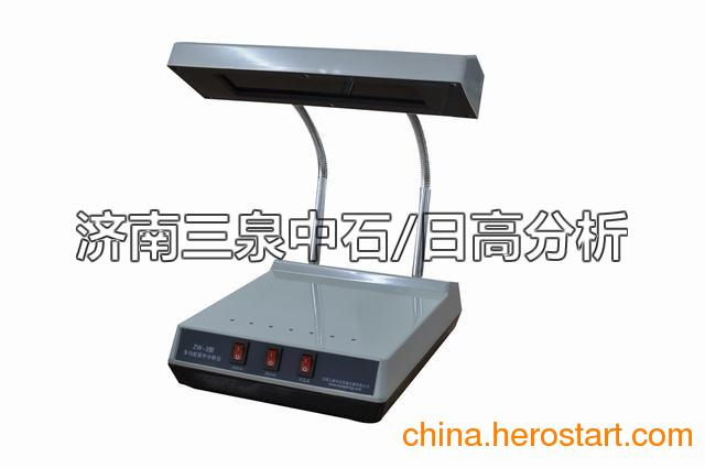 供应三泉中石多功能紫外分析仪(台灯式、暗箱式可选)