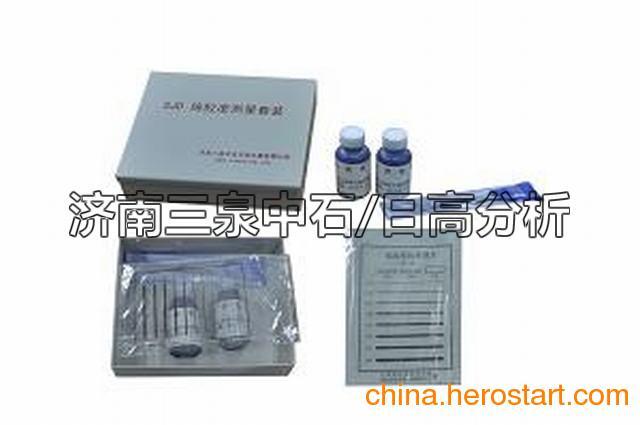 三泉中石专业供应2013年最时尚的施胶度套装、标准墨水