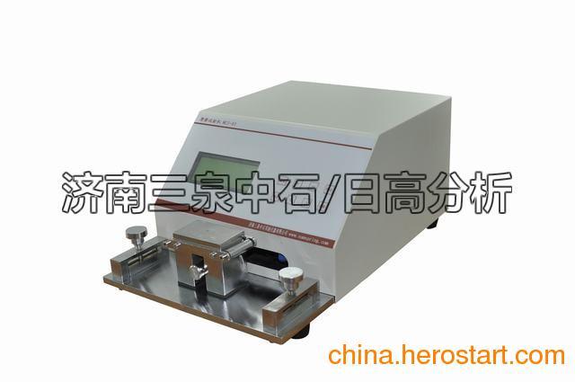 供应三泉中石MCJ-03油墨脱色试验机(符合GB/T7706-2008 凸版装潢印刷品)