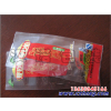 供应食品复合膜包装袋/塑料食品包装袋印刷