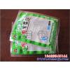 供应东光食品包装袋/食品真空包装袋
