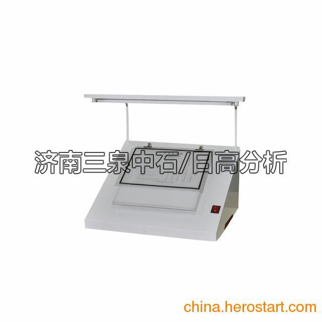 供应三泉中石纸张或者湿巾洁净度测试仪(符合GB/T1541-2007 纸和纸板尘埃度的测定)