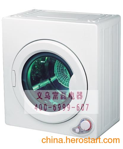 供应杭州湖州嘉兴宁波绍兴温州丽水海尔5公斤投币全自动干衣机销售