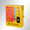 供应合肥蚌埠阜阳安庆巢湖滁州13路慢充充电站销售价格优惠品质保证