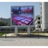 供应上海LED电子显示屏,上海LED显示屏