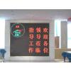 供应上海LED大屏幕,上海LED厂家