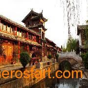 深圳去云南大理旅游攻略,云南大理旅游景点,旅游跟团报价服务feflaewafe