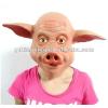 供应派对面具 猪头面具 万圣节面具