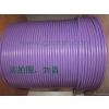 供应西门子紫色双芯通讯总线