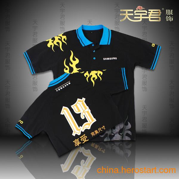 供应北京订做纯棉T恤 广告T恤印字  库存T恤批发  T恤加工