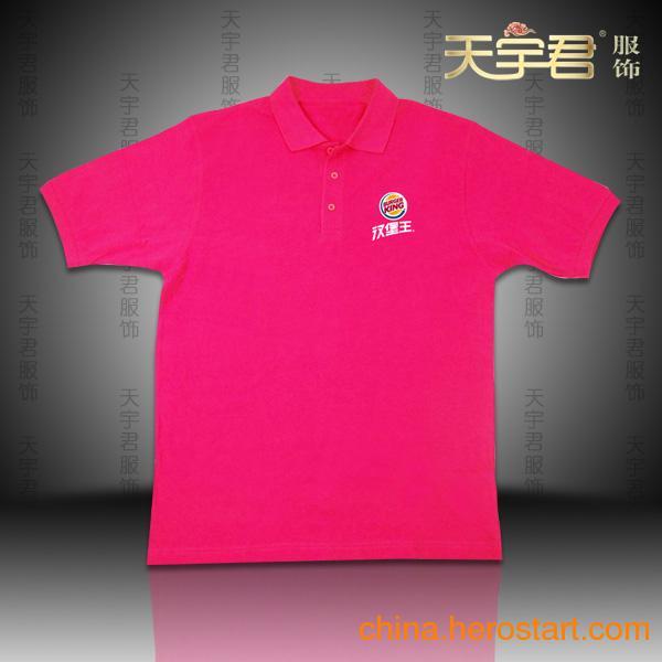 T恤印字 供应T恤 纯色T恤批发订做  T恤厂家