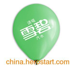 供应北京气球印字  广告气球订做  气球批发厂家 气球定做