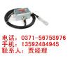 供应MPM460W,智能液位变送器,麦克变送器,陕西麦克