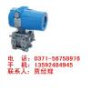供应陕西麦克,MDM4951LT,液位变送器,麦克变送器