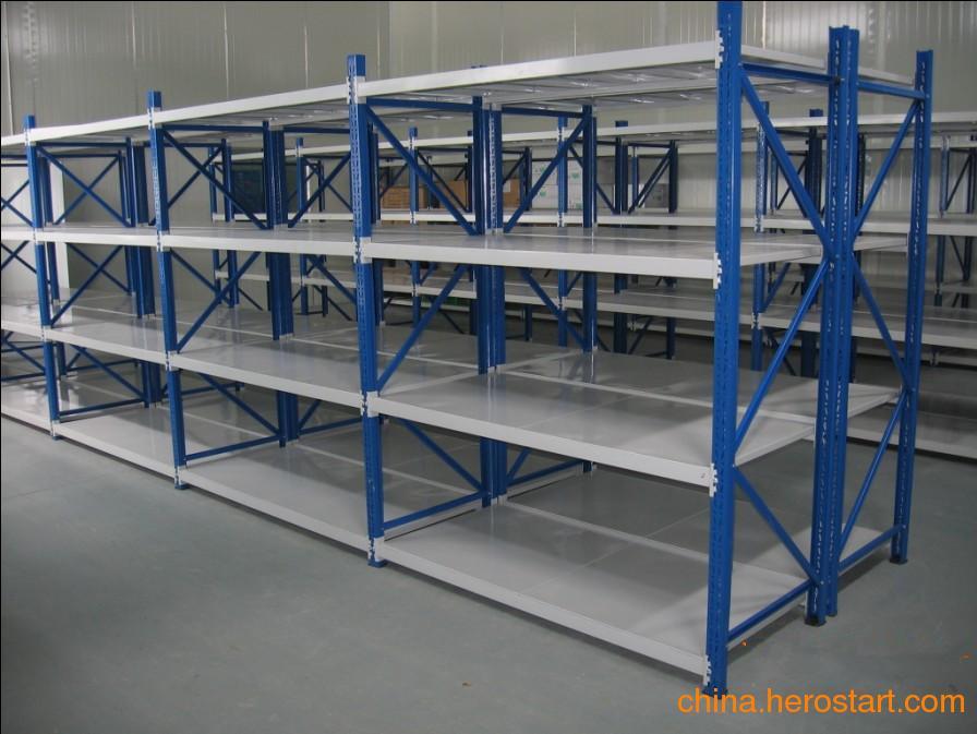供应新乡仓储货架,三门峡仓储货架,洛阳仓储货架