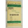 供应防辐射砂浆 重晶石砂浆 硫酸钡砂浆北京厂家