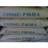 盛唐供应工程塑料PMMA