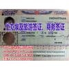 供应埃及旅游签证_埃及旅游签证有效期90天可停留14天