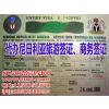 供应尼日利亚商务签证_尼日利亚商务签证三个月单次