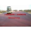 供应上海塑胶羽毛球场|上海塑胶篮球场|上海塑胶跑道施工