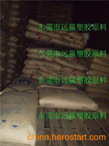 供应ABS加PVC合金塑料