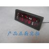 供應長亮臺式LED顯示數字時鐘鬧鐘報時功能靜音老人專用電子鐘 帶溫度