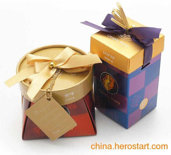 供应高档包装盒  精美包装盒  包装盒等