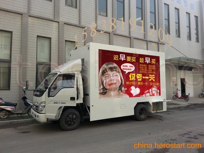 供应led广告车广州led舞台车