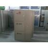 供应三网融合箱