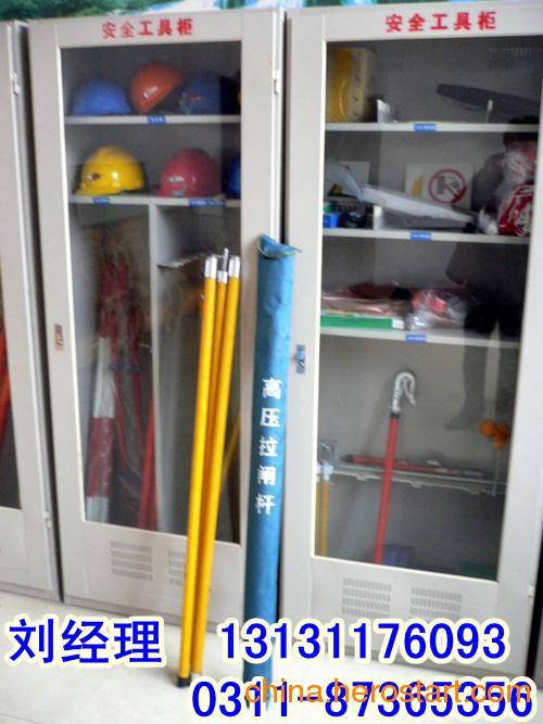 供应电力安全工具柜生产厂家--江苏徐州安全工具柜